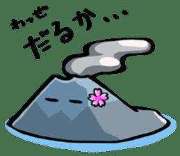 """Mr. """"SakuraNoShima""""(Kagoshima Dialect) sticker #1781834"""