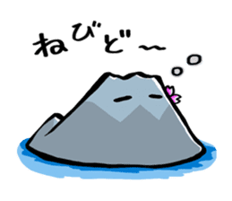 """Mr. """"SakuraNoShima""""(Kagoshima Dialect) sticker #1781836"""