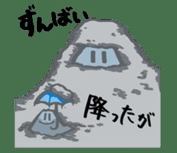 """Mr. """"SakuraNoShima""""(Kagoshima Dialect) sticker #1781839"""