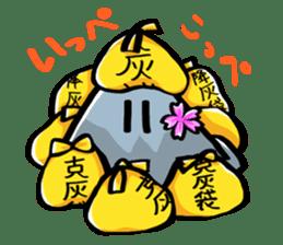 """Mr. """"SakuraNoShima""""(Kagoshima Dialect) sticker #1781840"""