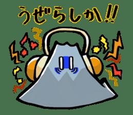 """Mr. """"SakuraNoShima""""(Kagoshima Dialect) sticker #1781841"""