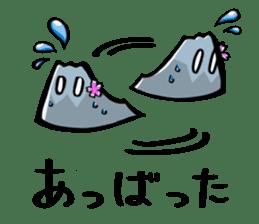 """Mr. """"SakuraNoShima""""(Kagoshima Dialect) sticker #1781843"""
