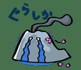 """Mr. """"SakuraNoShima""""(Kagoshima Dialect) sticker #1781844"""