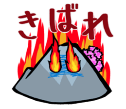 """Mr. """"SakuraNoShima""""(Kagoshima Dialect) sticker #1781846"""