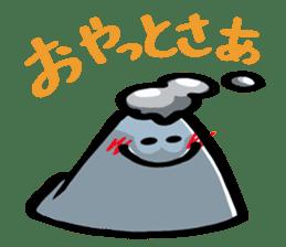 """Mr. """"SakuraNoShima""""(Kagoshima Dialect) sticker #1781847"""