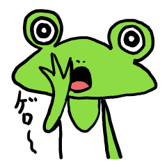 Frog is charming