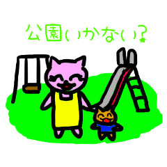Japanese  language mama cat