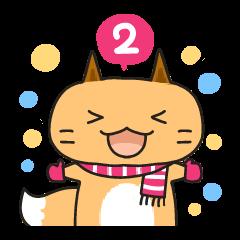 "Hokkaido dialect Sticker ""Kitsuneko"" 2nd"