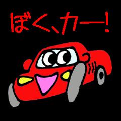 I am,Car!