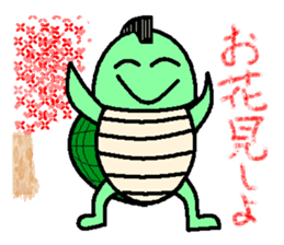 Mohican Turtle sticker #1793036