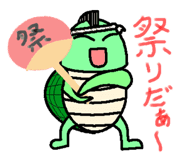 Mohican Turtle sticker #1793037