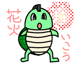 Mohican Turtle sticker #1793038