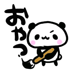 Brush panda