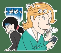 The Train People in Japan sticker #1795325