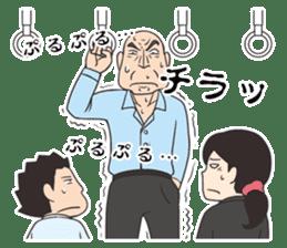 The Train People in Japan sticker #1795332