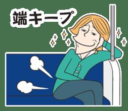The Train People in Japan sticker #1795335