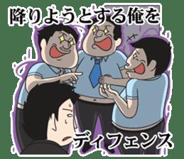 The Train People in Japan sticker #1795339
