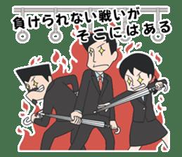 The Train People in Japan sticker #1795341