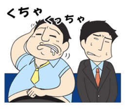 The Train People in Japan sticker #1795348
