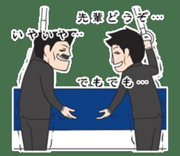 The Train People in Japan sticker #1795354