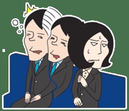 The Train People in Japan sticker #1795358