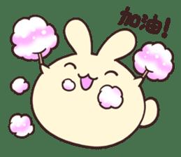 Fluffy The Usagi sticker #1796017