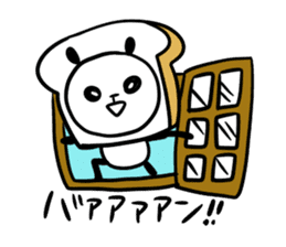 Panda bread sticker sticker #1802943