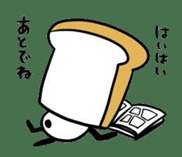 Panda bread sticker sticker #1802960