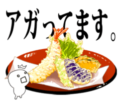 Delicious food and Mr Appetite sticker #1809767