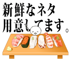 Delicious food and Mr Appetite sticker #1809768