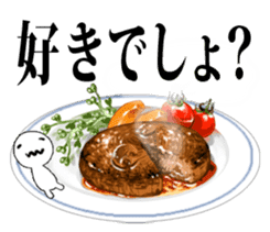 Delicious food and Mr Appetite sticker #1809773