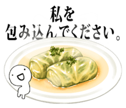 Delicious food and Mr Appetite sticker #1809780