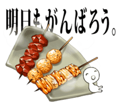 Delicious food and Mr Appetite sticker #1809781