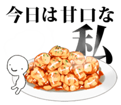 Delicious food and Mr Appetite sticker #1809783