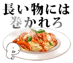 Delicious food and Mr Appetite sticker #1809789