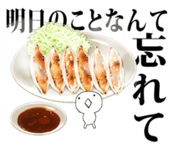 Delicious food and Mr Appetite sticker #1809791