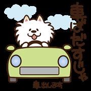 สติ๊กเกอร์ไลน์ Akita dog in tsugaru accent w/ subtitle