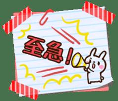 Graffiti drawn on notebook sticker #1810773