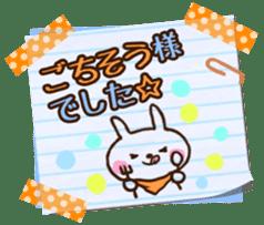 Graffiti drawn on notebook sticker #1810783
