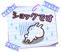 Graffiti drawn on notebook sticker #1810798