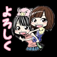 Suzaki-Nishi Sticker