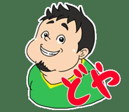 Everyday chubby man second sticker #1820387