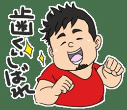 Everyday chubby man second sticker #1820388