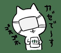 to tell a glaring lie cat sticker #1821721