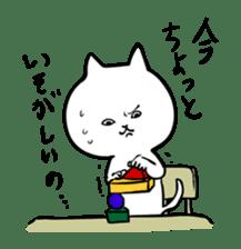 to tell a glaring lie cat sticker #1821730