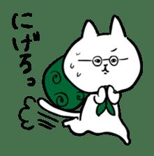 to tell a glaring lie cat sticker #1821731