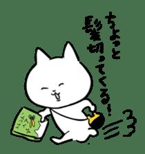 to tell a glaring lie cat sticker #1821736