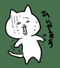 to tell a glaring lie cat sticker #1821756