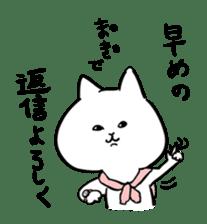 to tell a glaring lie cat sticker #1821757