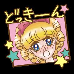 Kawaii Manga Comic
